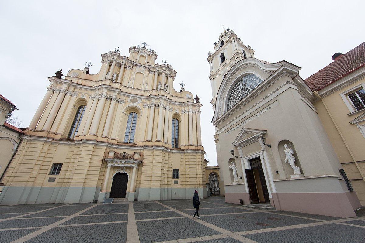 Aiškėja, kiek Lietuvoje gali likti universitetų, nuotrauka-1, BNS nuotr.