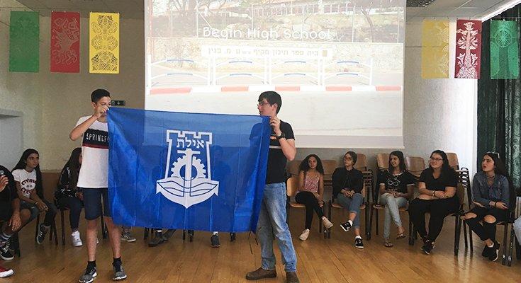 Išskirtinė svečių iš Eilato viešnagė: moksleiviai susirado naujų draugų, pažino kitokią kultūrinę aplinką, nuotrauka-1