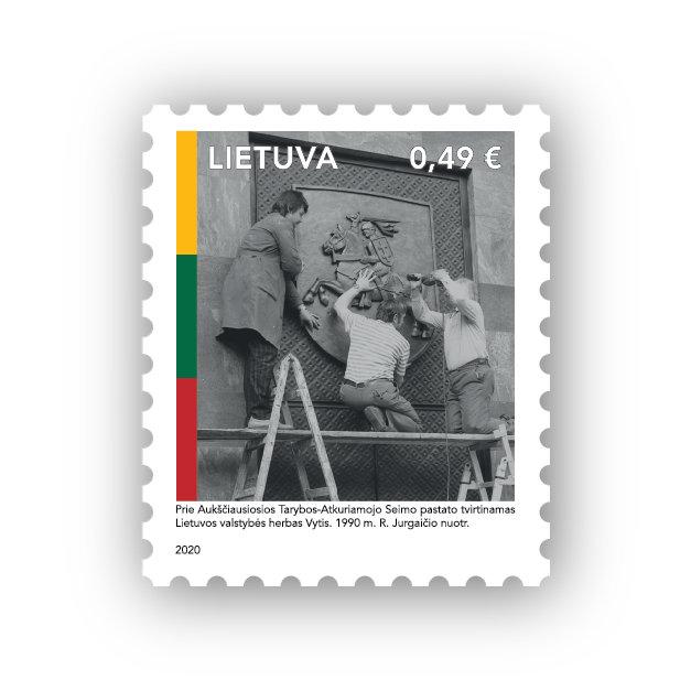 Lietuvos paštas išleidžia pašto ženklus, skirtus paminėti jubiliejinėms Lietuvos valstybės datoms, nuotrauka-1